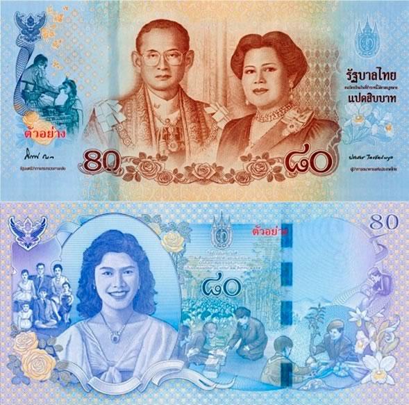 Banconota da 80 Baht