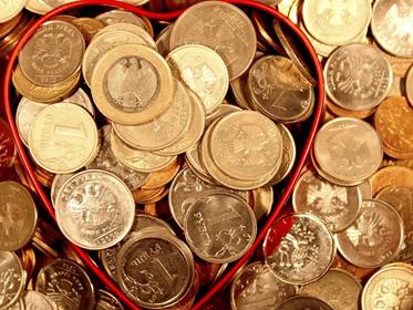 Come investire una somma di denaro