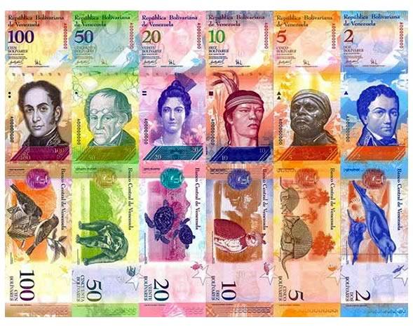 Bolivar Venezuelano