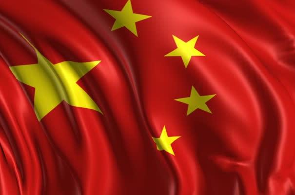 Investire in Cina