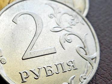 Previsioni Rublo Russo 2018
