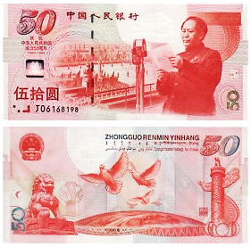 Renminbi-Cinese