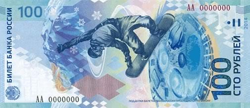 Banconota Commemorativa da 100 Rubli dedicata ai Giochi Olimpici Invernali di Sochi