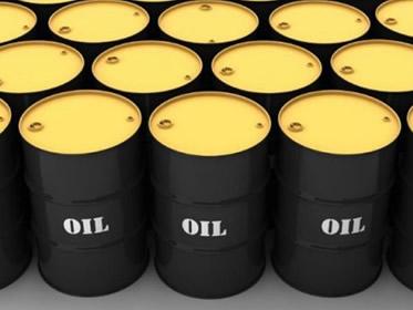 Riserve di petrolio nel mondo