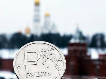 Investire in Russia: guida