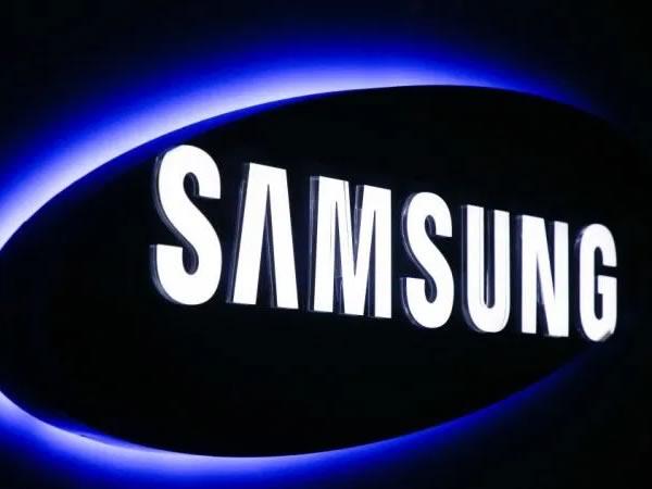 Comprare Azioni Samsung (005930.KS): Cosa Fare Oggi e Previsioni Quotazione