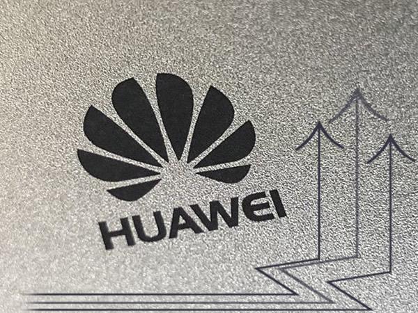 Comprare azioni Huawei conviene? Previsioni e Quotazione